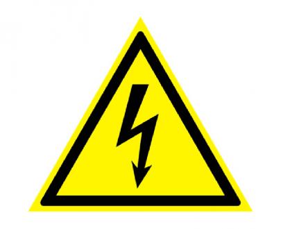 Опасность поражения электрическим током W 08